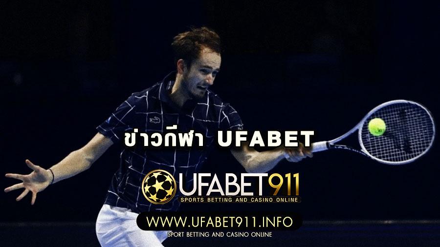 ufa แทงบอลออนไลน์ เว็บพนันออนไลน์ ที่ได้รับความนิยม